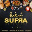 مطعم سفرة Sufra