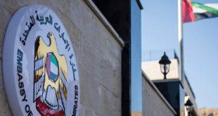 وفد اقتصادي سوري رفيع سيزور الإمارات