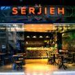 سيرجية /  Serjieh