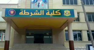 تعلن وزارة الداخلية عن رغبتها في تطويع عدد من الشبان(شرطة سياحية)