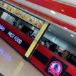 مطعم السندباد